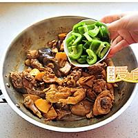鲜香滑嫩的超级经典下饭菜【黄焖鸡】的做法图解7
