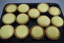 曲奇蛋挞  成功率100%  (挞皮+挞水)的做法