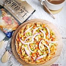 皮薄底脆、味美料足的黑椒鸡肉披萨#安佳马苏里拉芝士挑战赛#