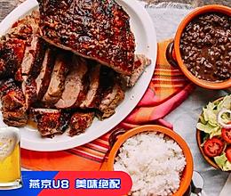 Pernil烤肉 | 国内少见的南美州硬菜的做法