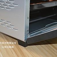 芝麻鸡蛋饼干——长帝焙Man CRTF32K烤箱试用报告的做法图解13