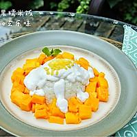 泰国芒果糯米饭--东南亚的异国香(5)的做法图解18