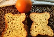 橙味酸奶吐司(面包机版)#儿童早餐#的做法