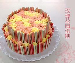 奶酪糖霜玫瑰花园蛋糕的做法