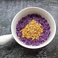 紫薯燕麦饼干的做法图解4