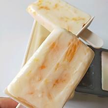 自制橙子酸奶雪糕