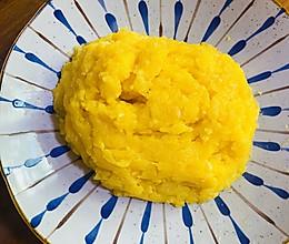 流星奶黄馅的做法