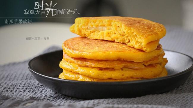 南瓜苹果软饼的做法