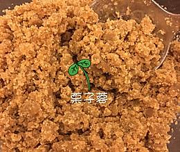 栗蓉(内附不同状态的栗子泥的作用)的做法