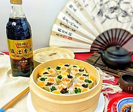 四喜团圆蒸饺的做法