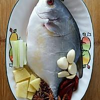 红烧金昌鱼的做法图解4