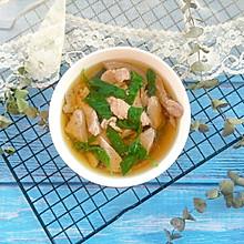 猪肝枸杞叶汤#快手又营养,我家的冬日必备菜品#