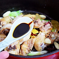 #做道好菜,自我宠爱!#鸡块炖腐竹的做法图解9