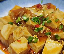 家常嫩豆腐的做法