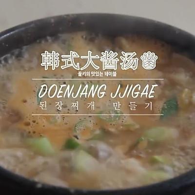 女王私厨 | 大酱汤【韩国人都喜欢的大酱汤】