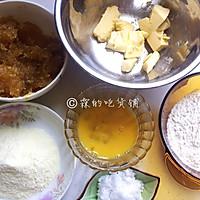 凤梨酥#馅儿料美食,哪种最好吃#的做法图解1