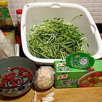 浓汤宝——上汤豆苗的做法图解1