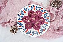 #快手又营养,我家的冬日必备菜品#紫薯燕麦饼的做法
