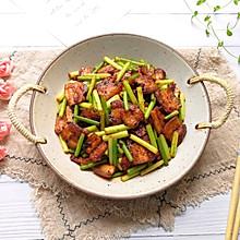 #肉食主义狂欢#蒜苔回锅肉