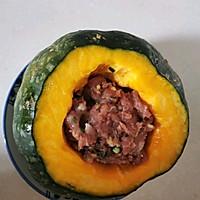 南瓜汽水肉的做法图解8
