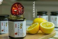 川贝陈皮柠檬膏的做法
