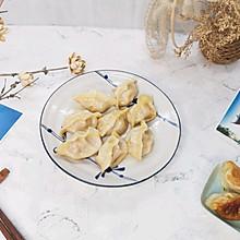 羊肉煎饺#秋天怎么吃#