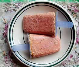 李子酸奶冰棒的做法