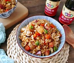#下饭红烧菜#一锅就搞定的时蔬焖饭的做法