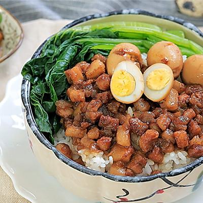 陈香卤肉饭