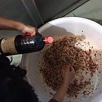 腌韭菜根的做法图解9