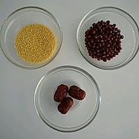 小米红豆红枣粥的做法图解1
