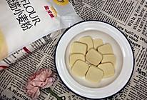 #爱好组-低筋#北海道牛奶曲奇的做法