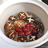 #美食视频挑战赛# 鲜香浓郁的香菇炖鸡汤的做法图解5