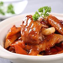 百变焖锅之三汁鸡翅焖锅—捷赛私房菜