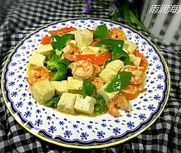 虾仁滑炒豆腐的做法