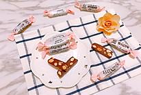 巧克力榛子杏仁牛轧糖的做法
