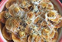 最简单的家常菜:蒜蓉粉丝蒸扇贝的做法