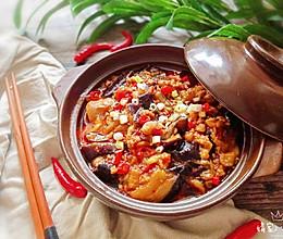 香辣茄子煲#父亲节,给老爸做道菜#的做法