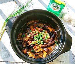 #以美食的名义说爱她#咸鱼茄子煲的做法