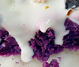 紫薯酸奶减肥餐的做法