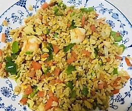 咸蛋黄鲜虾炒饭的做法