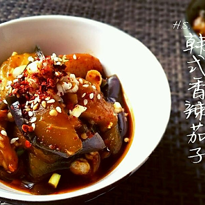 「韩式」香辣茄子