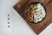 蘑菇烩饭的做法