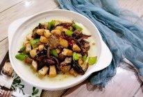 #换着花样吃早餐#黑胡椒牛肉粒的做法