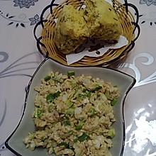 虾酱炒鸡蛋