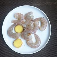 什锦海鲜粥的做法图解2