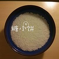 【椰浆班兰西米粽】水晶粽子的做法图解3