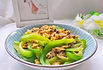 花哈肉的新吃法:简单快手的青椒爆炒花蛤肉的做法