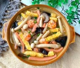 低卡减脂餐❗️好喝不胖的三鲜菌菇汤❗的做法