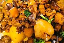 台式三杯鸡小土豆的做法